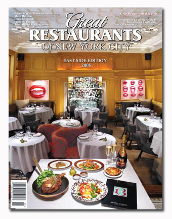 GREAT RESTAURANTS OF NEW YORK CITY -- 2005 EDITIONS
