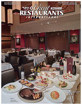 www.greatkosherrestaurants.com